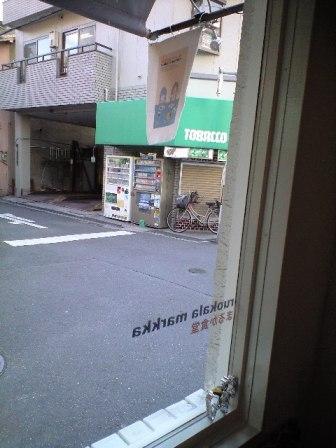 まるか食堂vol.1-sign-mc.jpg