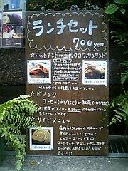 ゆう-menu.jpg