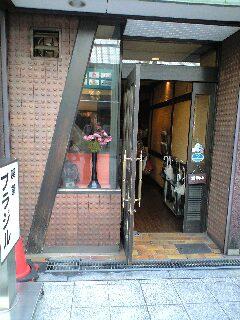 ブラジル珈琲店-out.JPG