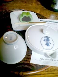 嘉木tea.jpg