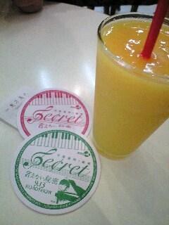 東方美人-juice.JPG