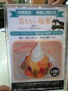 東方美人-menu.JPG