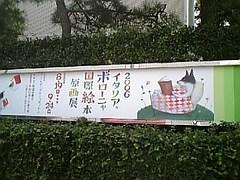 美術〜エントランス.jpg