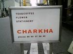 Charkha-sign.jpg