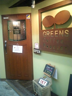 GREENS Coffee Roaster-out.jpg