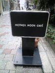 MOTHERMOON-sign.JPG