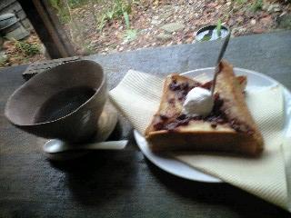 SEWING TABLE COFFEE -toast.JPG