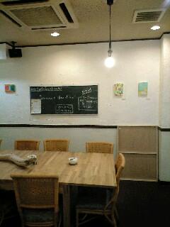 cafe-le-ciel-in.JPG