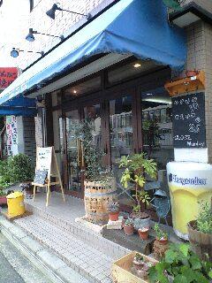 cafe-le-ciel-out.JPG