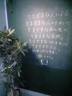 cafe millet-in1.JPG
