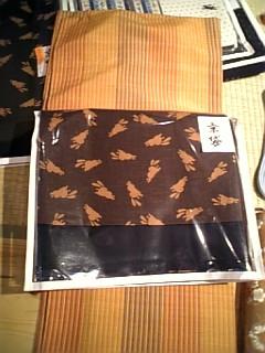 chana-kimono-mc.jpg
