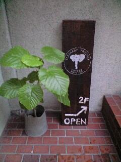 elephant coffee-sign.JPG