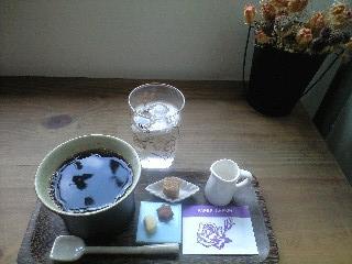 hineiro-coffee.JPG