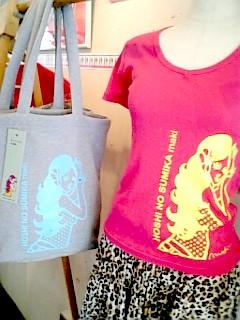hitohi-hoshiTshirts.jpg