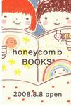 honeycome-080808.JPG