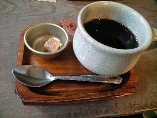 hygge-coffee.JPG