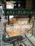 independent-sign.jpg