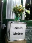 kitchen-sign.jpg