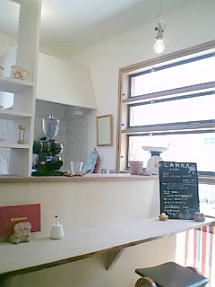 lanka-cafe.jpg