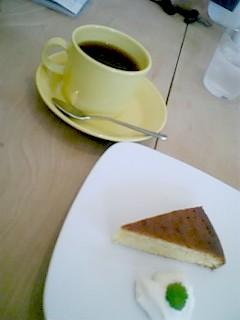 lanka-tea&cake.jpg