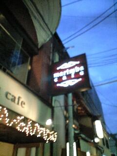 marimba cafe-out.JPG