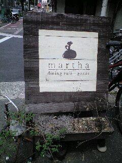 martha-sign.JPG