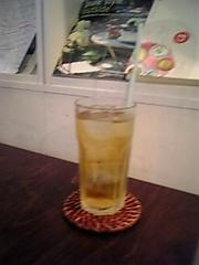 midori-drink.jpg