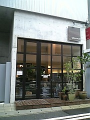 midori-out.jpg