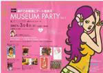 museum party.JPG
