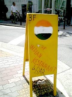 purunima-sign.jpg