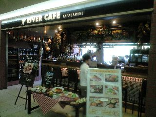 river  cafe tenma-out.JPG