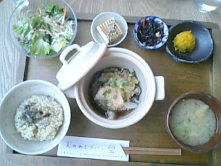 sanmi-lunch1.jpg