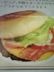 sasebo_burger.jpg