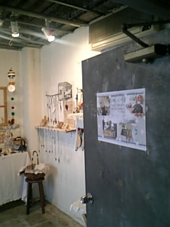shamua-gallery.jpg
