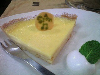 sion-cake1.JPG