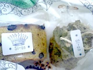 sion-tezukuri-cake.jpg