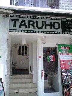 tarubo-090719 004.JPG