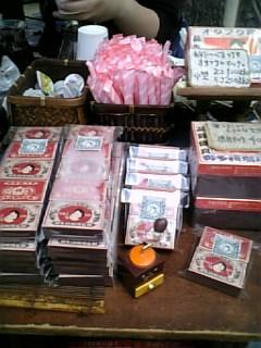 tezukuri-otafuku-goods.jpg