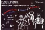 toothtooth-0803.JPG
