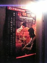 yuddy-poster.jpg