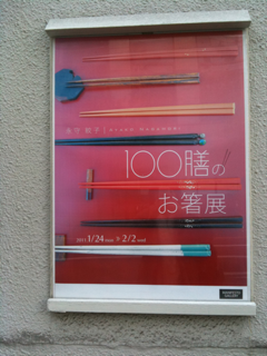 image-20110131200102.png