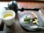 ひとひお茶.jpg