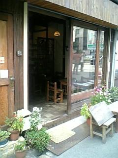 ひなた-out.jpg