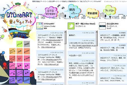 OTOtoART.jpg