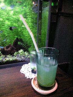 Rza-drink.JPG