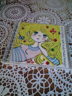 bruno-cd.JPG