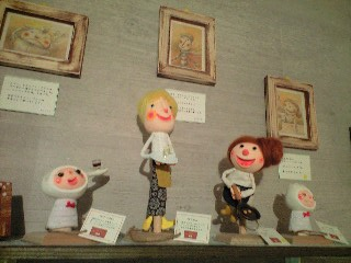 bruno-dolls.JPG