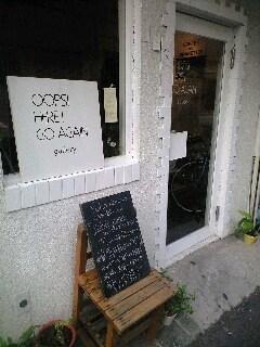 cafe millet-081105 030.JPG