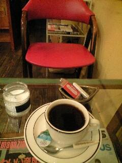 caramba-coffee.JPG