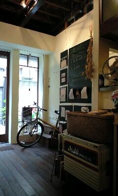 confidence cafe-in.JPG